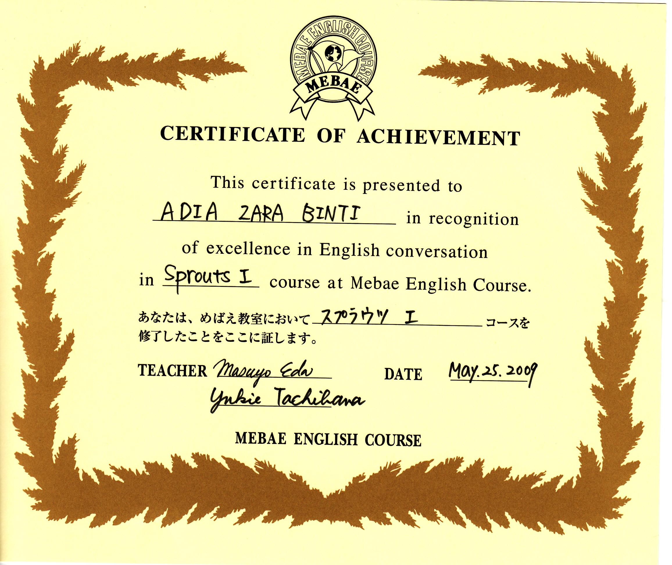 corak untuk sijil - photo #18